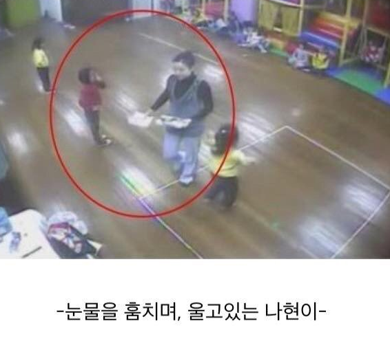 20200604_213742.png 불이 꺼지고 문이 닫힌 강당에서 갇혀 죽은 6살 나현이