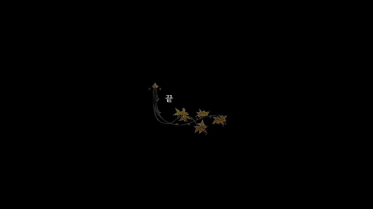 킹덤컴 엔딩 - PC/콘솔 게임 - 에펨코리아