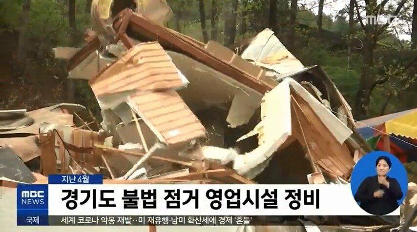 """95%이상 철거완료 """"자릿세 이제 그만""""…경기도,계곡 불법 영업 사라진다"""