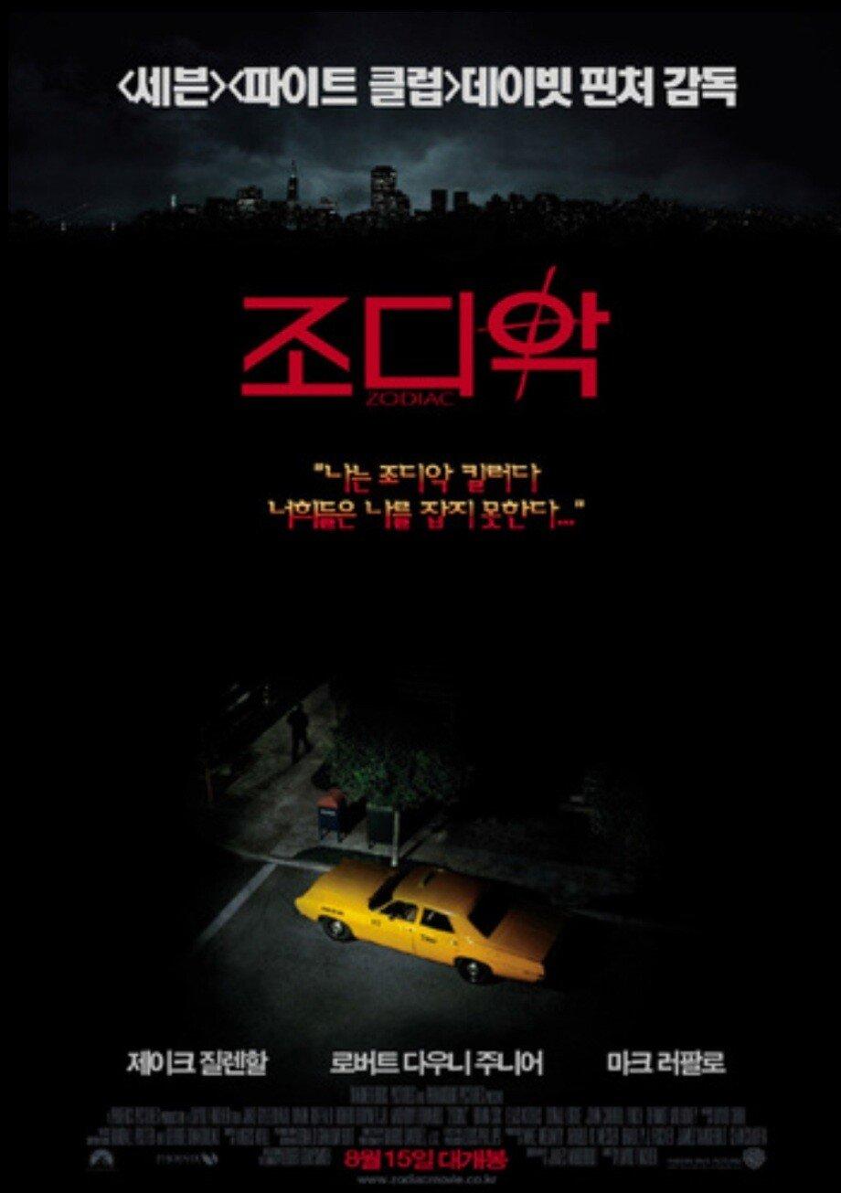 20200630_222140.jpg 요번주에 재개봉하는 CGV영화 라인업.jpg