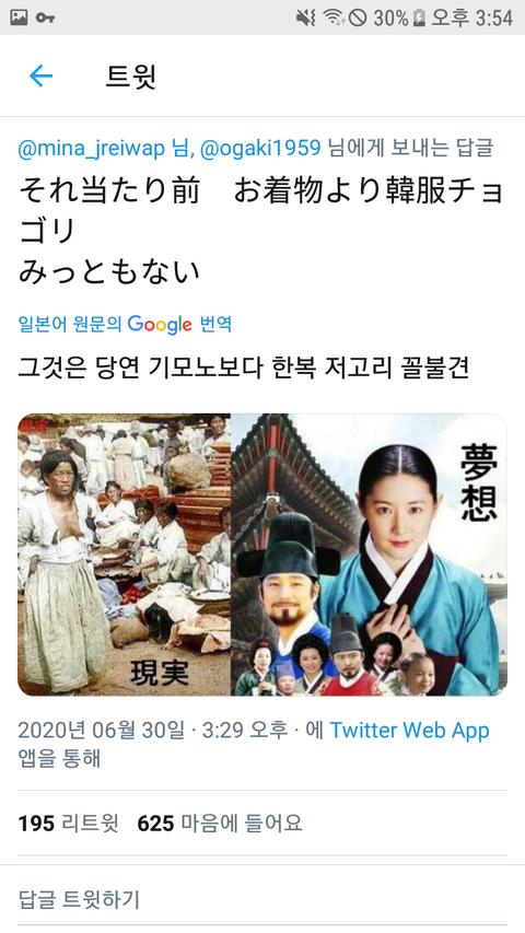 download (2).png 블랙핑크가 한복입어서 빡친 일본인들.JPG