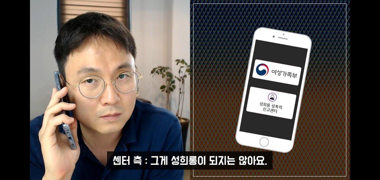 Screenshot_20200703-111033_YouTube.jpg 김민아 성희롱 발언에 대한 여가부 의견