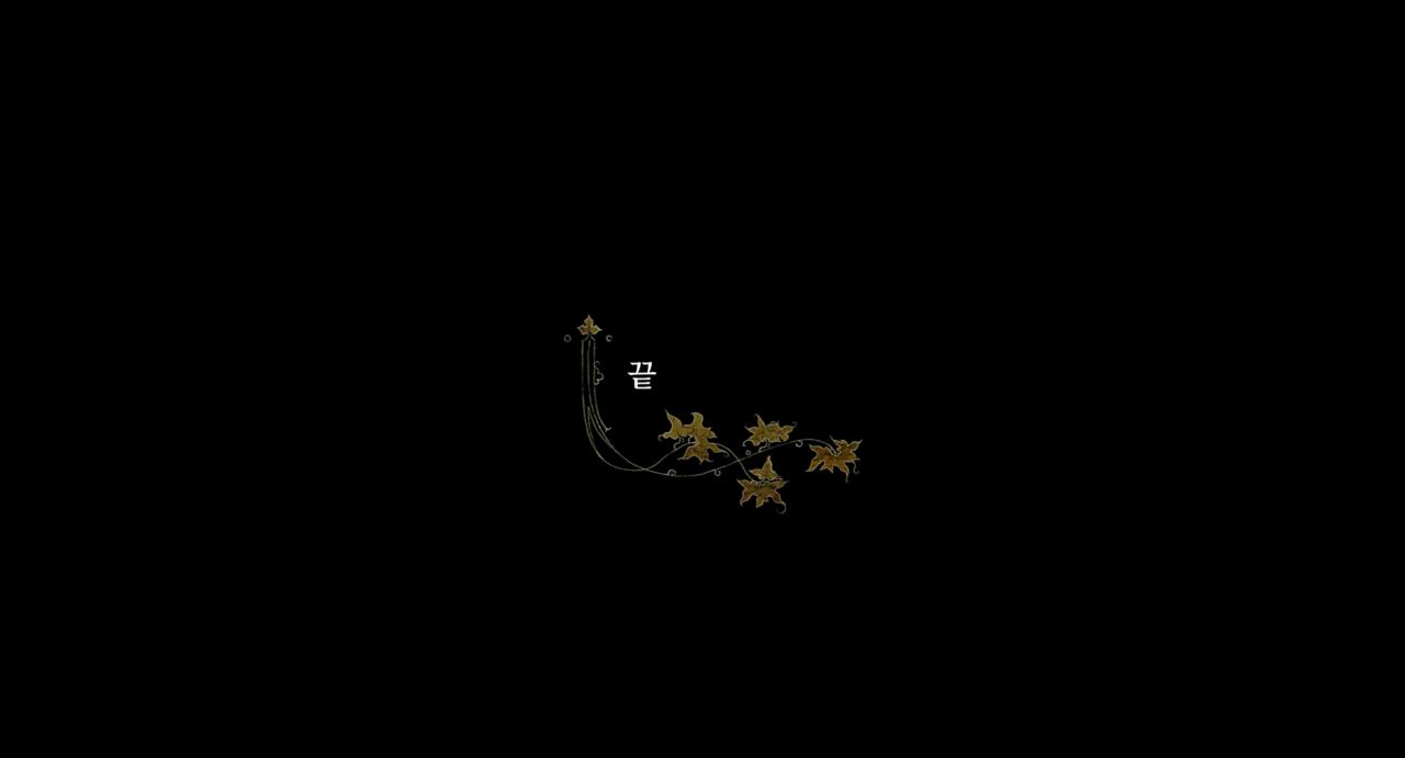 킹덤컴 딜리버런스 엔딩과 후기 - PC/콘솔 게임 - 에펨코리아