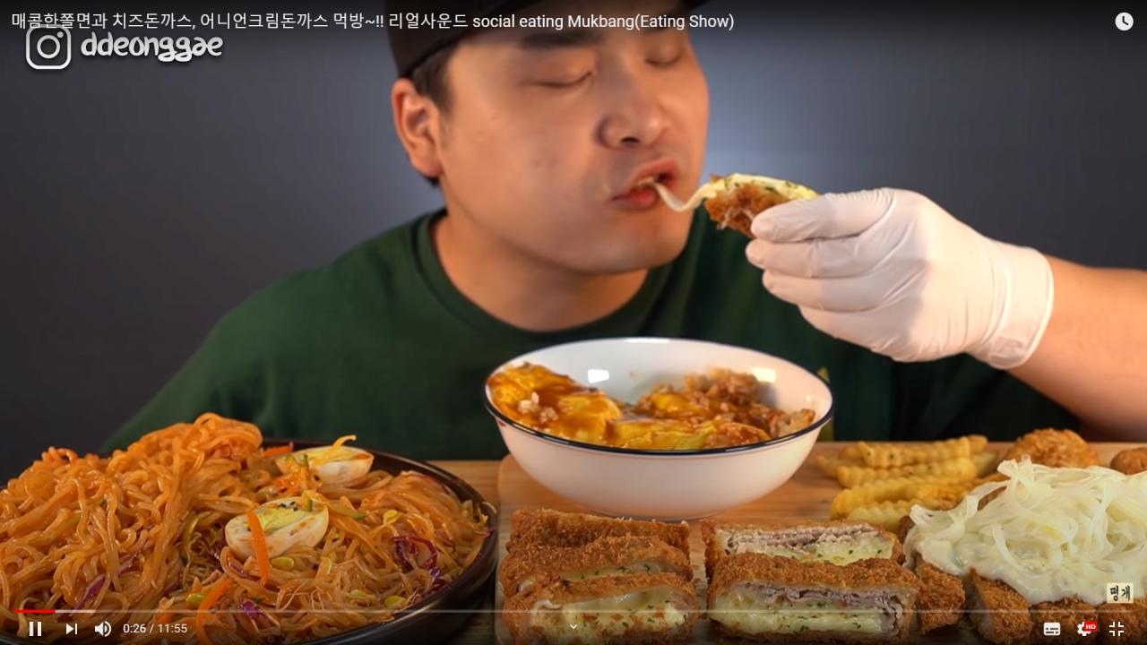 2. 유튜브 먹방.png ㅇㅎ) 먹방의 변천사