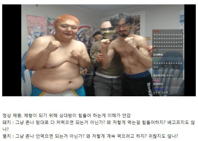유머1.JPG 돼지랑 멸치의 답없는 논쟁.jpg