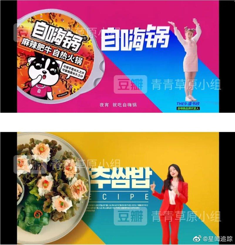 2.jpg 중국커뮤에서 한국광고 배꼈다고 말나오는 광고