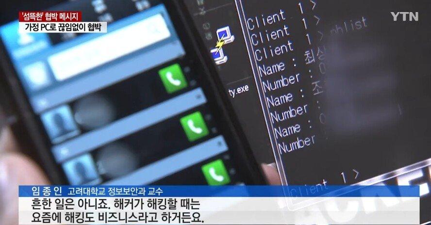 K-016.jpg 요즘 해킹 수준