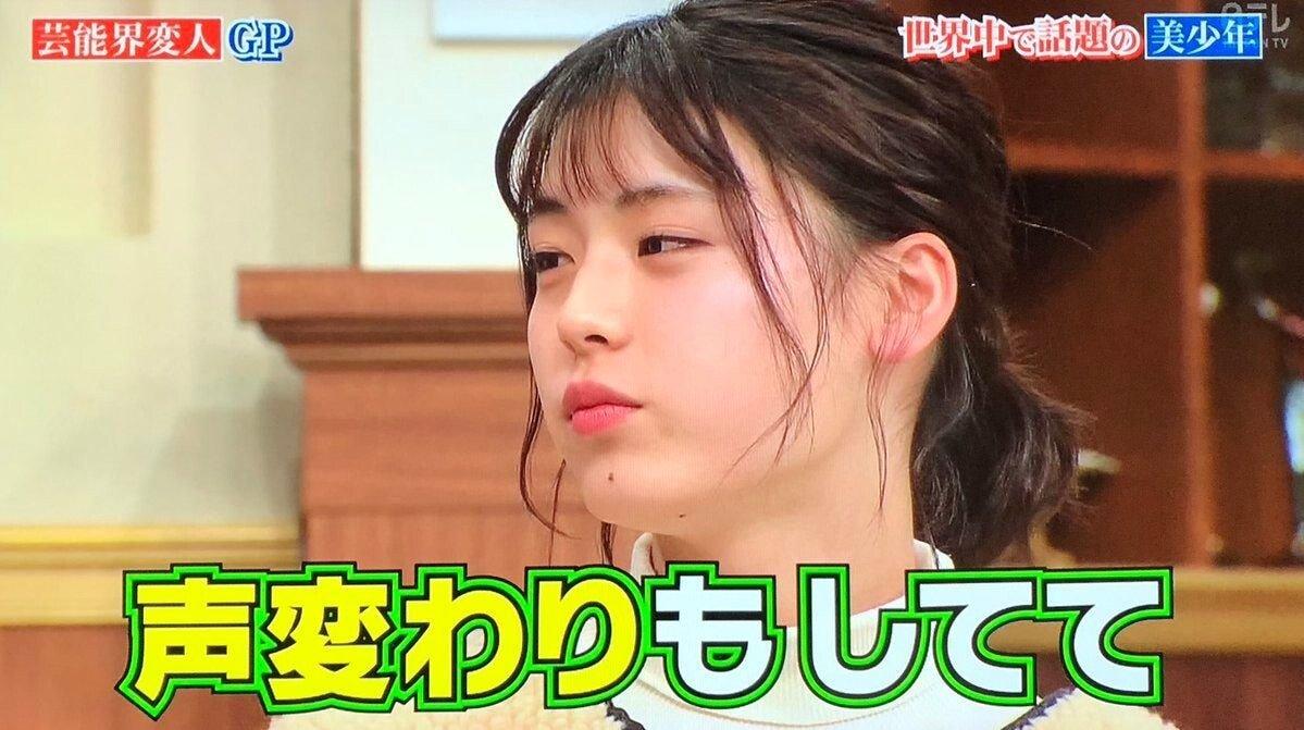 13.jpg SNS에서 외모로 핫해지고 방송까지 나온 일본 고딩