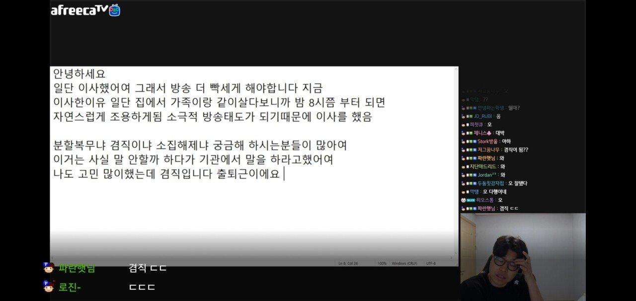 김민철벽 희소식(?)