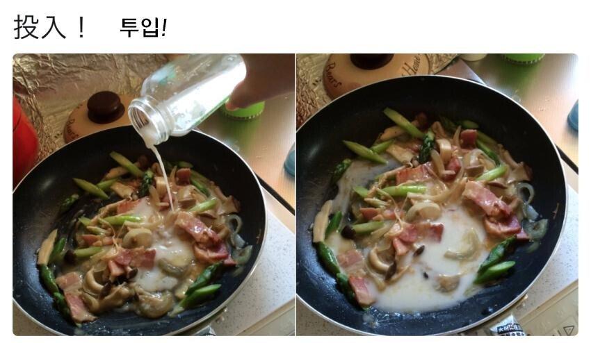 3.jpg 모유로 만든 크림파스타 (feat. 스시녀)