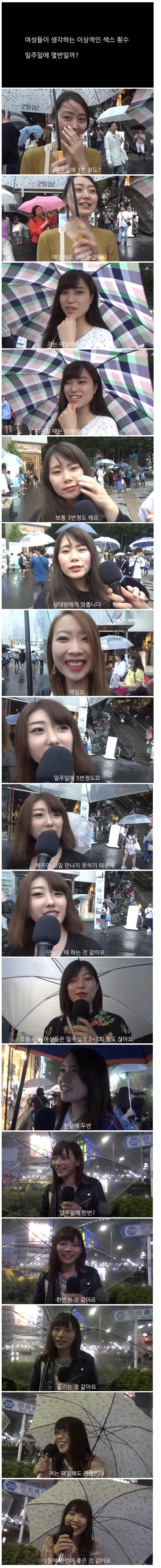 1596246131854074.jpg 일본여자 사귈때 신중해야 하는 이유.jpg