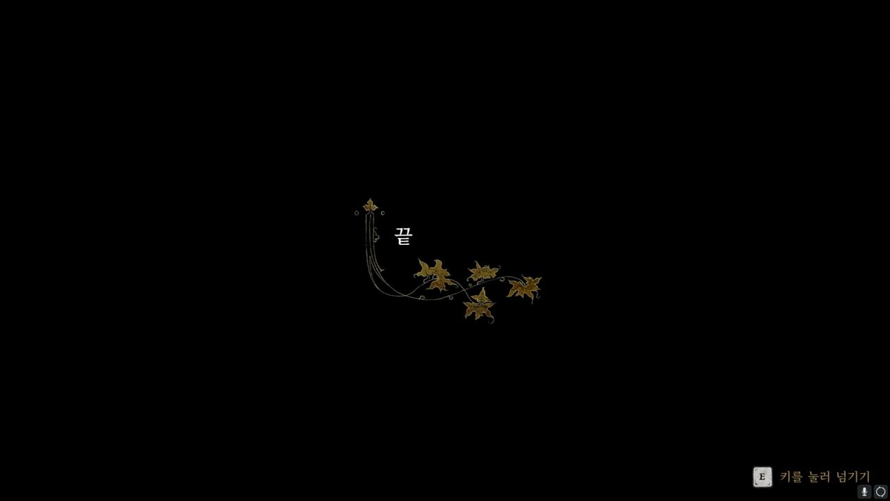 킹덤컴 초회차 130시간 클리어 - PC/콘솔 게임 - 에펨코리아