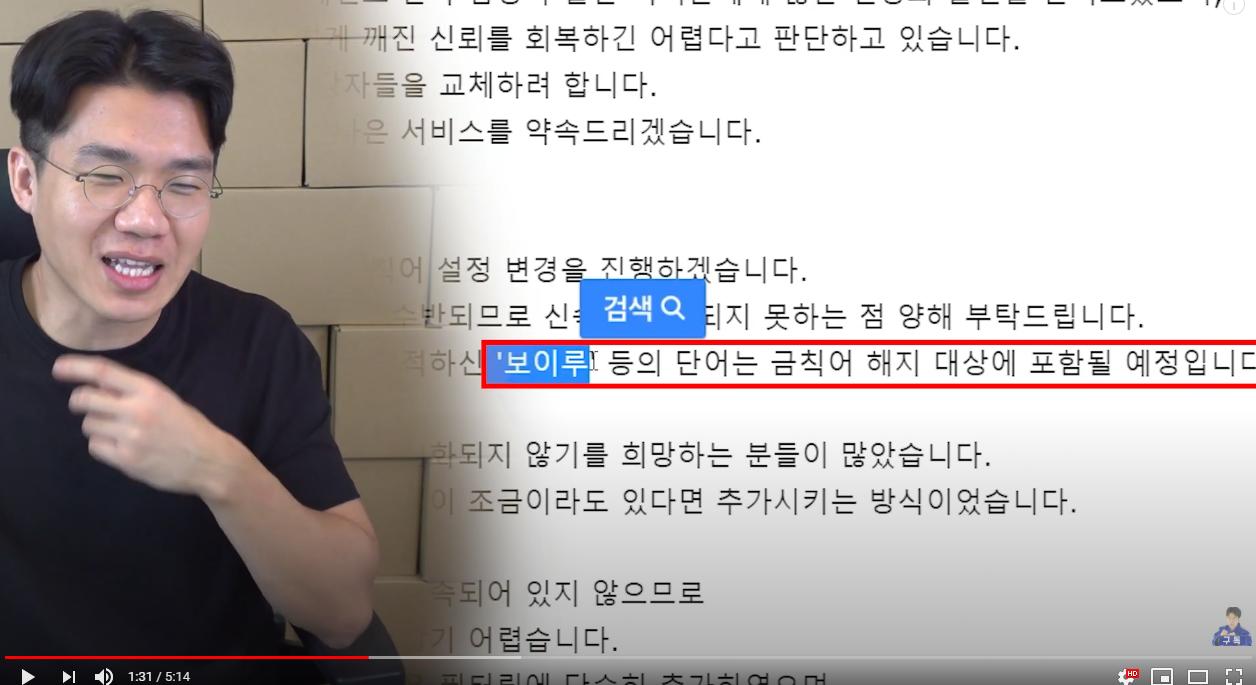 K-105.png 페미 게임 가디언 테일즈 새 국면으로...jpg