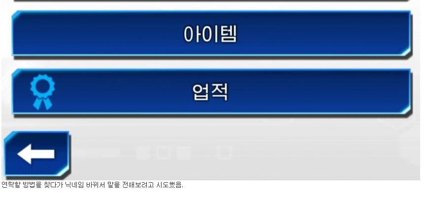 6d9b0a1e7482e08c94805efd1a3807f7.png 한국인 유희왕 등장.. ㄷㄷ..