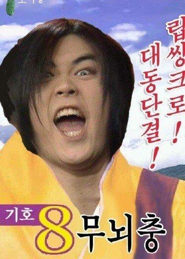 다운로드파일-3.jpg pic) 살아있는게 신기한 한국 연예인