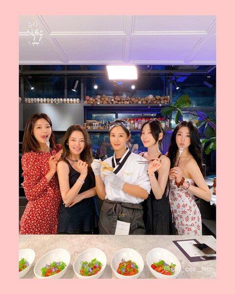 e600873e3942cda32baa9c8647b7ff7c6e7a4781.jpg 유리가 소녀시대 멤버들에게 대접한 코스요리