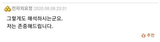 5.jpg 깜짝... 싹쓰리의 숨은의도를 파악한 네티즌 ㄷㄷ