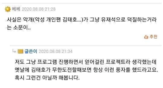 3.jpg 깜짝... 싹쓰리의 숨은의도를 파악한 네티즌 ㄷㄷ