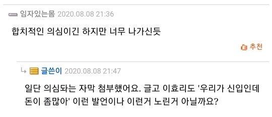 4.jpg 깜짝... 싹쓰리의 숨은의도를 파악한 네티즌 ㄷㄷ