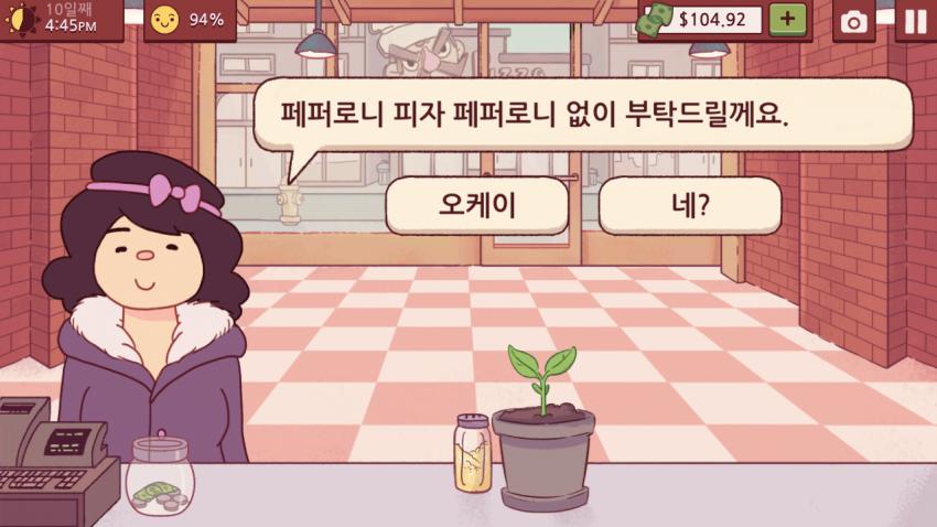 k5.png 서비스업의 고충을 알게 해준 게임.jpg