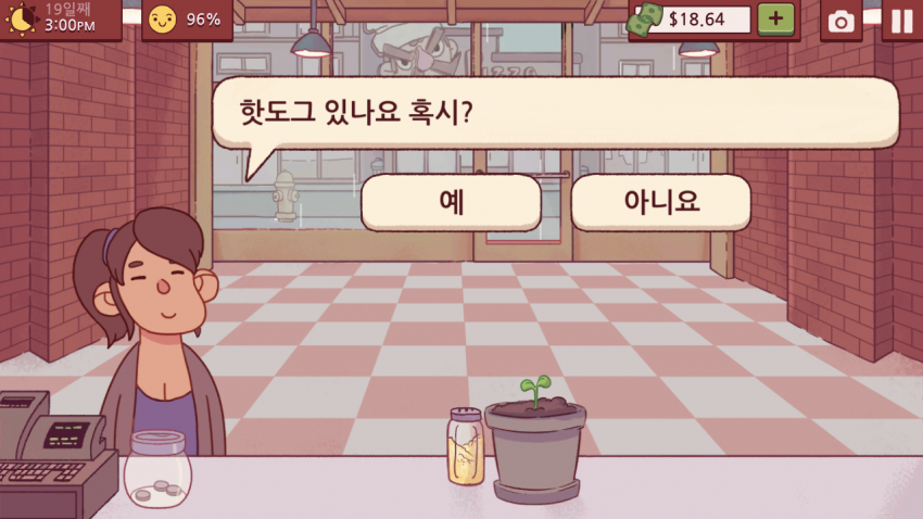 k6.png 서비스업의 고충을 알게 해준 게임.jpg