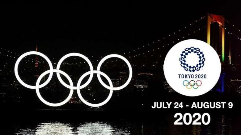 335f060de1e6.jpg [속보] 2020 도쿄 올림픽 폐막