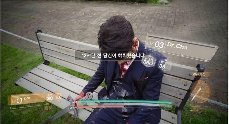 3.jpg 존나 신박했던 한국드라마