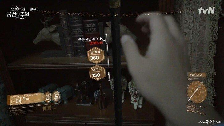 2.jpg 존나 신박했던 한국드라마