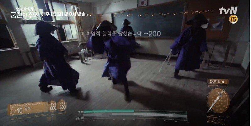 5.jpg 존나 신박했던 한국드라마
