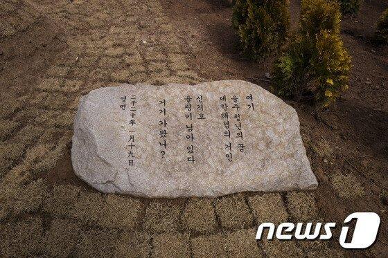 신격호묘 4.jpg 롯데 창업주 신격호의 무덤