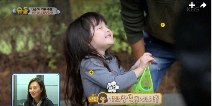 박주호 딸이 바라본 이승우와 황희찬.JPG