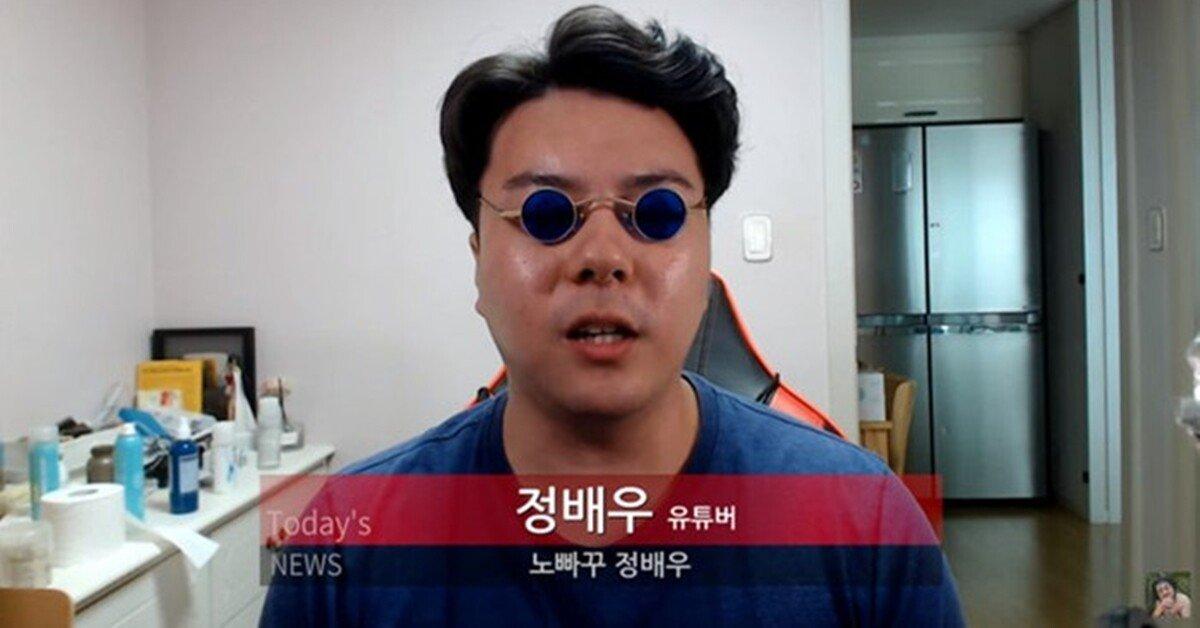 약혐 정배우 닮은꼴 유머 이슈 정보 에펨코리아