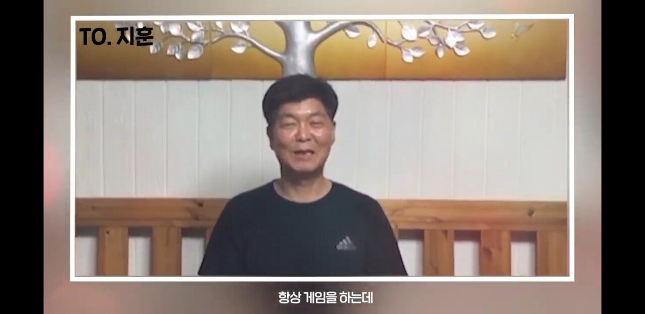 Screenshot_20200810-221257_YouTube.jpg 쵸모님 영상편지.jpg