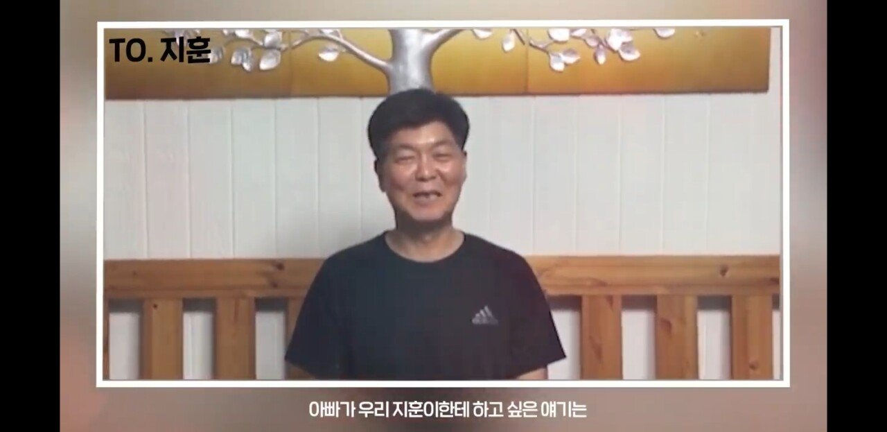 Screenshot_20200810-221203_YouTube.jpg 쵸모님 영상편지.jpg