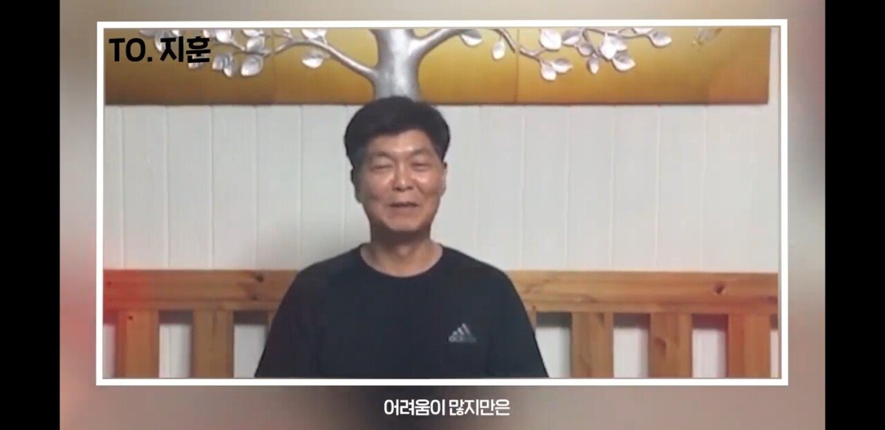 Screenshot_20200810-221300_YouTube.jpg 쵸모님 영상편지.jpg