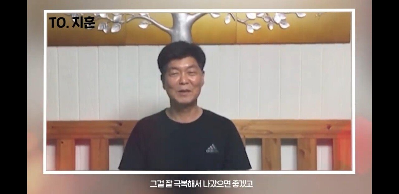 Screenshot_20200810-221302_YouTube.jpg 쵸모님 영상편지.jpg