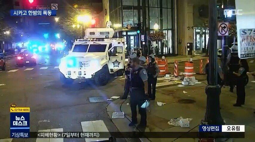 MBC)_20200811_222542.705.jpg 트위터에 올라온 가짜뉴스 한줄에 쑥대밭 되버린 미국 시카고