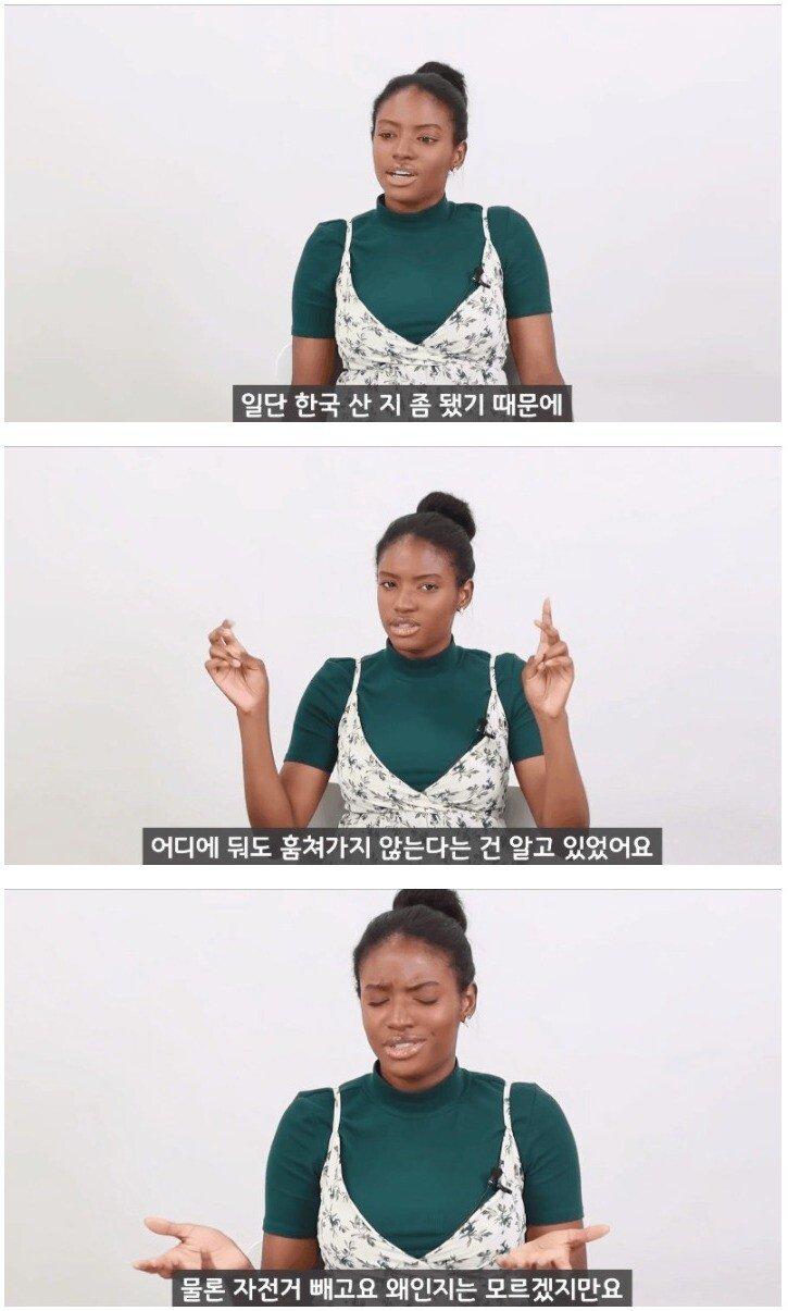 한국 오래 산 외국인의 의문점 .jpg