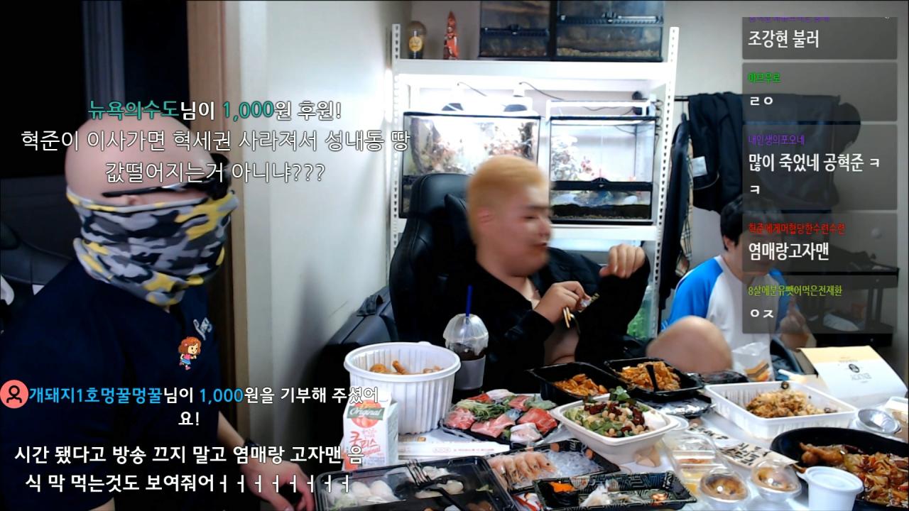 약혐) 공혁준 몸무게 2자리수 달성기념 음랜디 - 유머/이슈/정보 ...