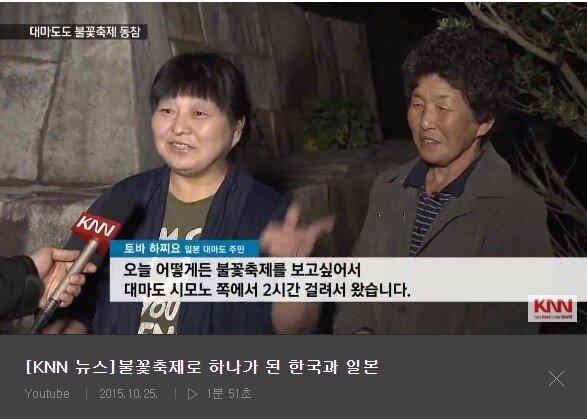 불꽃죽제.jpg 대마도에서 바라본 부산광역시 모습.JPG