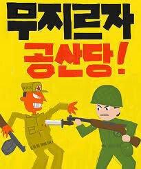 a0100584_4d33c9ceb1fc0.jpg 중국이 개봉예정인 한국전쟁 영화들