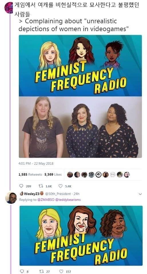 게임 여자캐릭터가 비현실적이라서 불만있던 사람들