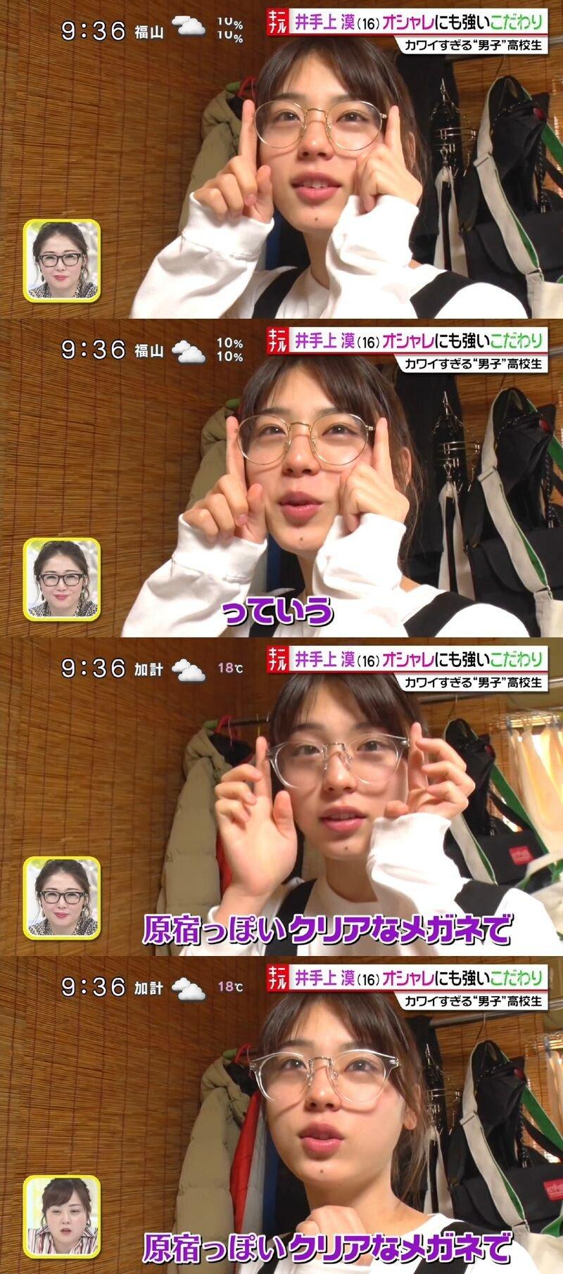 20200917000218_ydezkhky.jpg 일본에서 제일 예쁜 남자..JPG