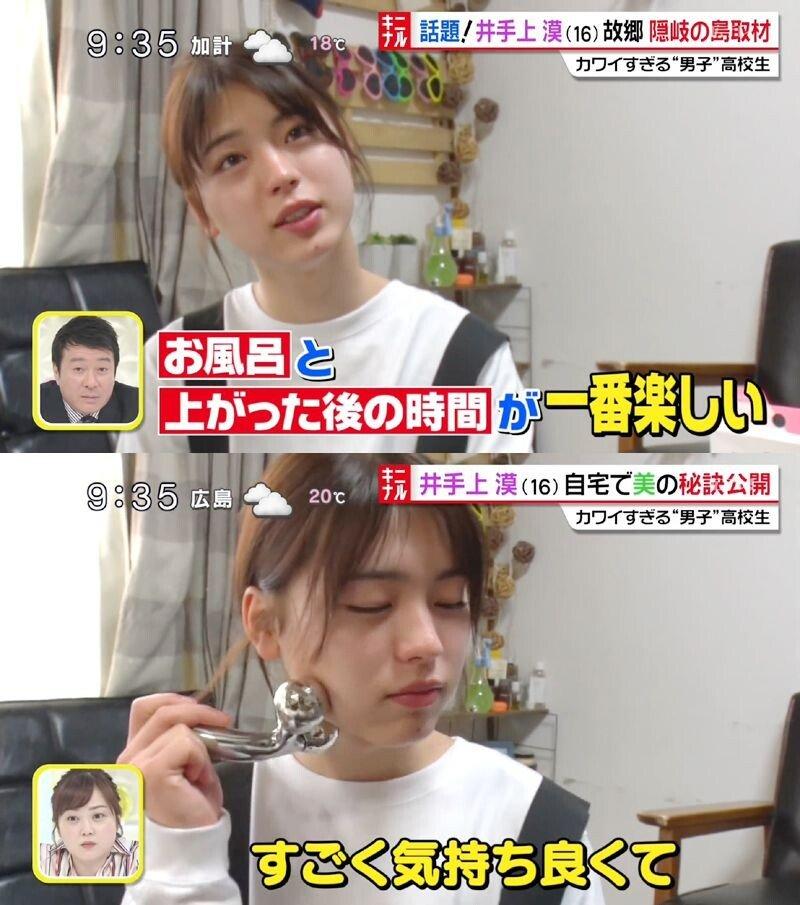 20200917000217_eicwehwr.jpg 일본에서 제일 예쁜 남자..JPG