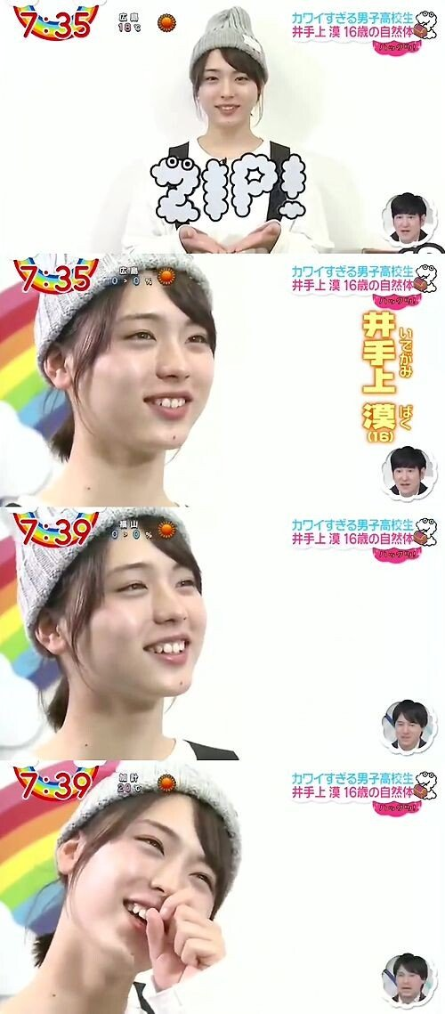 20200917000218_xmolhxnc.jpg 일본에서 제일 예쁜 남자..JPG