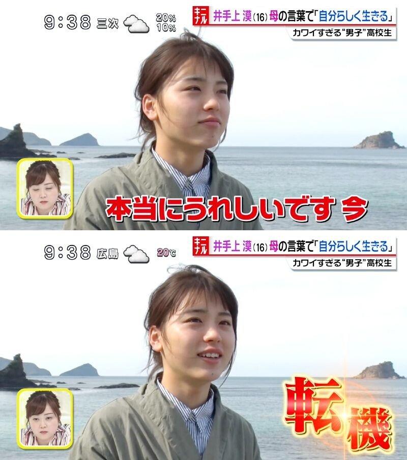 20200917000217_htscokao.jpg 일본에서 제일 예쁜 남자..JPG