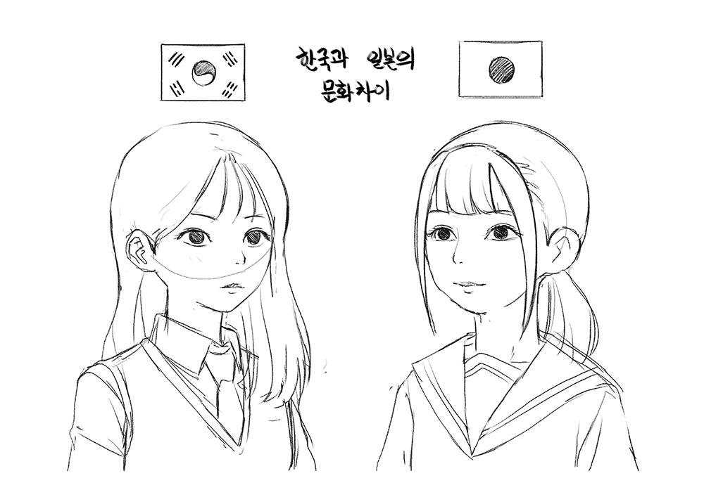 20200918_161825.jpg.ren.png 한국과 일본의 여고생.jpg