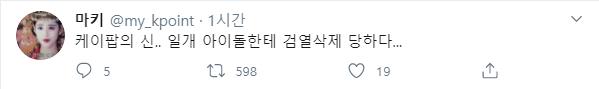 22.png 에이핑크 오하영한테 무려 직접 디엠받은 트위터리안
