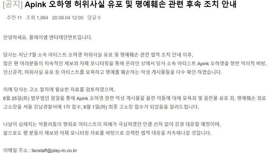 333.jpg 에이핑크 오하영한테 무려 직접 디엠받은 트위터리안