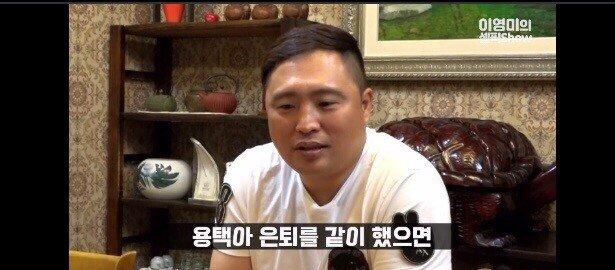 박한이가 박용택에게..jpg